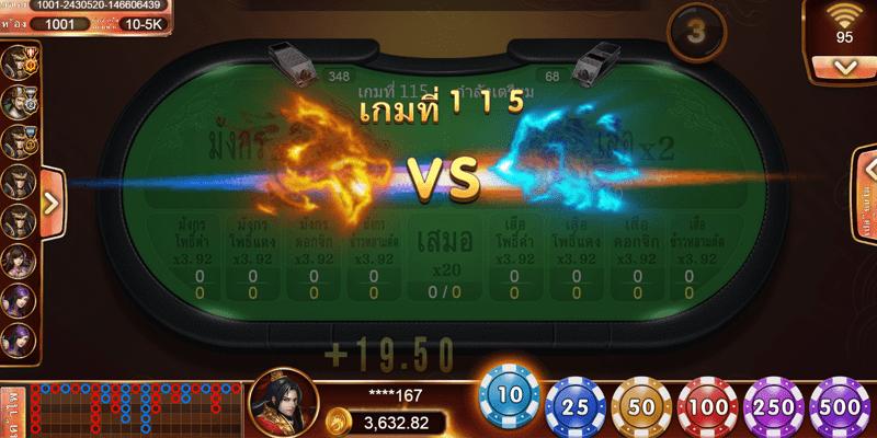 Payline ของเกม มังกรเสือป้ายทองคำ Dragoon Soft