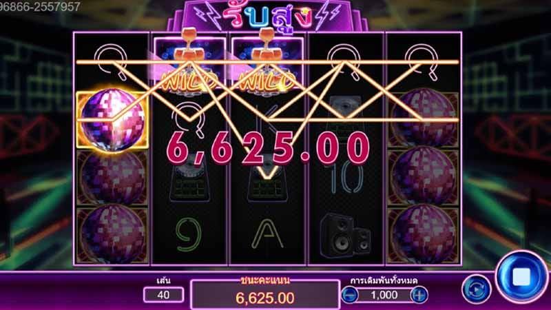 เทคนิคการเล่นเกมสล็อตให้แตกง่ายด้วยเกม Get High รับสูง