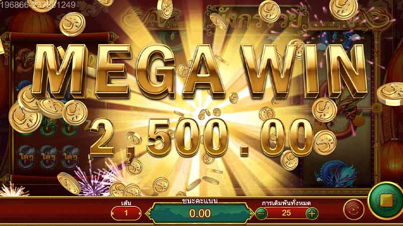 บทสรุป Rich Dragon slot Dragoon เกมสล็อตแตกง่าย มังกรรวย