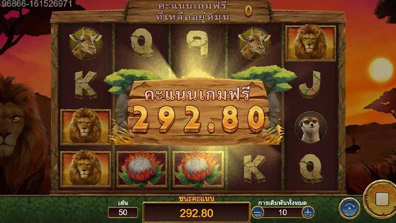 บทสรุป Dragoon review Great lion slot เกมสล็อตออนไลน์ สิงโตผู้ยิ่งใหญ่
