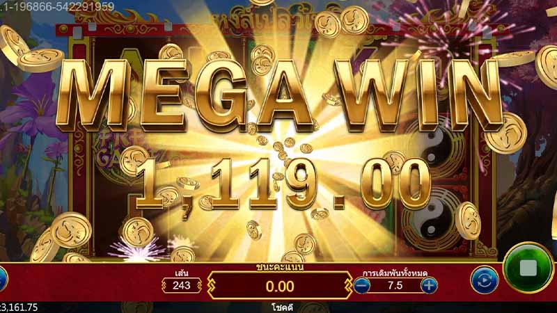 บทสรุป รีวิวเล่นเกมสล็อตแตกง่าย หงส์เปลวเพลิง dragoon soft ด้วยงบ 240 บาท !