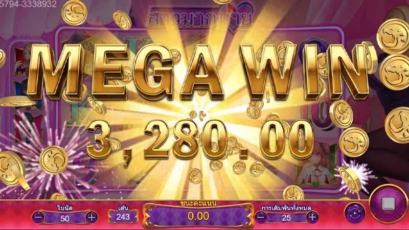 บทสรุป รีวิวเล่นเกมสล็อตแตกง่าย Many Beauties สาวมากมาย DragoonSoft ด้วยงบ 1,000 บาท